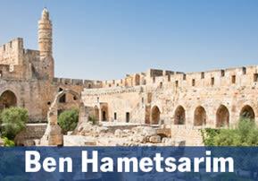 Ben Hametsarim
