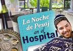 La Noche de Pesaj en el Hospital