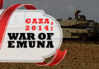 Gaza, 2014: War of Emuna