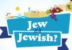 Emor: Jew or Jewish?
