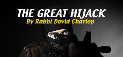 Toldot: The Great Hijack