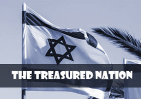 Re'eh: The Treasured Nation