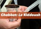 Chabbat:Le Kiddoush