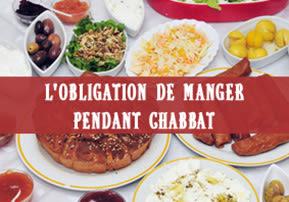 L'obligation de manger pendant Chabbat
