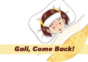 Gali, Come Back!