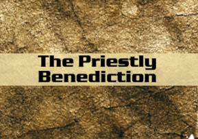 Shmini: The Priestly Benediction