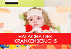 Halacha des Krankenbesuchs - Wajechi