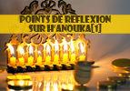 Points de réflexion sur H'anouka[1]