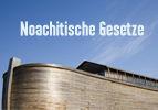 Noachitische Gesetze