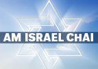 Am Israel Chai