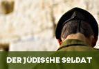 Der jüdische Soldat