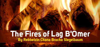 The Fires of Lag B'Omer