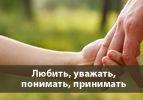 История жизни Раисы К.