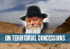 On Territorial Concessions