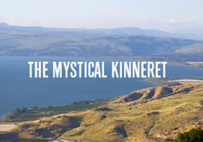The Mystical Kinneret