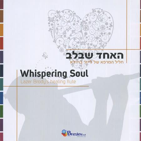 Whispering Soul