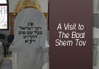 A Visit to The Baal Shem Tov