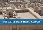 Un petit Beit Hamikdach
