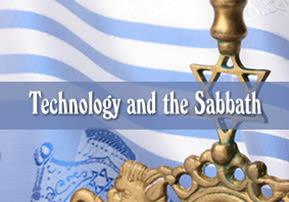 Vayakhel: Technology and the Sabbath