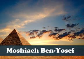 Vayichi: Moshiach Ben-Yosef