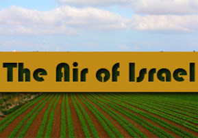 The Air of Israel