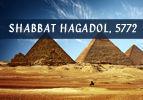 Shabbat HaGadol, 5772