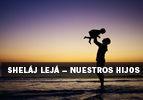 Sheláj Lejá – Nuestros Hijos