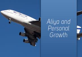 Aliya and Personal Growth