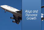 Aliya and Personal Growth