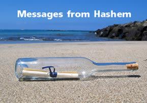 Metzora: Messages from Hashem