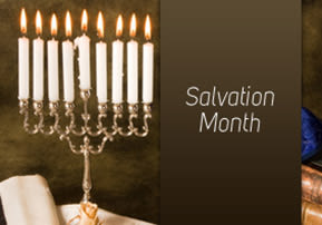 Salvation Month