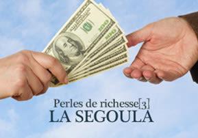 Perles de richesse[3]-La Segoula