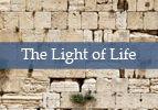 Ohr HaChaim (Light of Life) - Chaim ben Attar