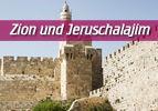 Zion und Jeruschalajim