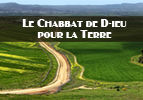 Le Chabbat de D-ieu pour la Terre-Behar
