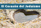 El Corazón del Judaísmo