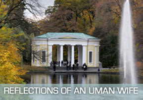 Reflections of an Uman Wife