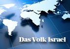 Das Volk Israel