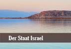 Der Staat Israel (2)