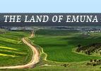 Shlach Lecha: The Land of Emuna