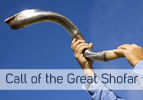 Call of the Great Shofar