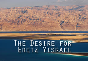 The Desire for Eretz Yisrael