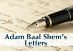 Adam Baal Shem's Letters