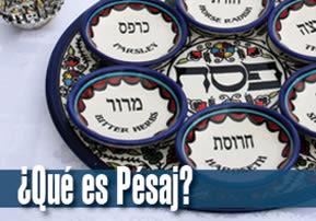 ¿Qué es Pésaj?