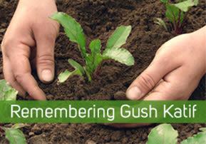 Remembering Gush Katif