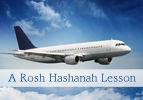 A Rosh Hashanah Lesson