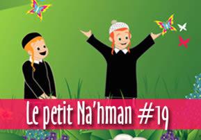 Le petit Na'hman #19