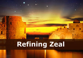 Pinchas: Refining Zeal
