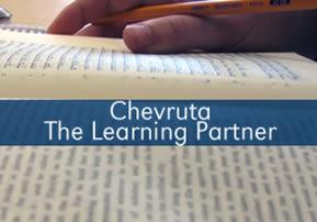 Chevruta – The Learning Partner
