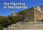 Chayei Sara: The Mystery of Machpelah
